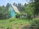 Фотография в Недвижимость Земельные участки Продам дачу в СНТ «Дорожник» вблизи деревни в Москве 1150000