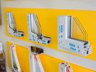 Фото в Строительство и ремонт Двери, окна, балконы Пластиковые окна от эконом до премиум класса! в Кургане 0