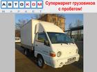 ���� � ���� �������� ���������� ���������� Hyundai Porter. �� ��� ������� � ������ 0