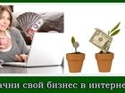 Фото в   Размещение информации на форумах, в сoц-сeтях в Азове 30000