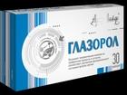 Фото в Недвижимость Аренда жилья Комплекс для питательной поддержки глаз, в Москве 910