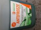 Просмотреть фотографию Антифризы и тосолы Продам Антифриз Энергия 35479401 в Балашихе