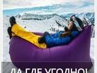 Уникальное фото  Быстронадуваемый диван-матрас Lamzac (Ламзак) 35886785 в Москве