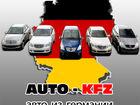 ���������� � ���� ���� �� ����� ����� AWO& KFZ �� �������� ������������ � ������ 0