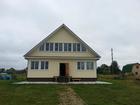 Смотреть изображение  Продаётся участок с домом деревня Жулино, на Рузском водохранилище 35993486 в Волоколамске