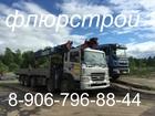Скачать бесплатно foto  Кран Манипулятор и Вездеходы Аренда 36082487 в Бронницы