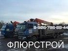 Скачать бесплатно фотографию  Аренда Манипулятора от Собственника 36082525 в Домодедово