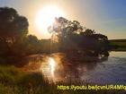 Уникальное фото  Продаётся участок 30, 3 га с прудом, ручейками и водопадом в собственность! 36227612 в Рязани