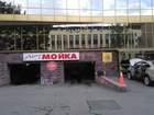 Изображение в   Мойка м. Лесная сезонная скидка 50% на нанопокрытие в Москве 0