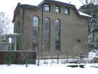 Фотография в Недвижимость Продажа домов Продается 3-х эт. дом пл. 300 м2 (по полу в Москве 16800000
