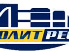Скачать бесплатно фотографию  Продажа керамзитобетонных блоков 36603715 в Наро-Фоминске