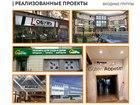 Изображение в   Изготовим и смонтируем яркие и красивые вывески, в Москве 500