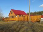 Скачать бесплатно фотографию  Продается дом в живописном месте Воронежской области 36614703 в Саратове