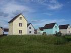 Фотография в Недвижимость Аренда жилья От застройщика без комиссии сдается новый в Москве 19000
