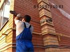 Изображение в   Видеонаблюдение!   Подбор оборудования . в Москве 999