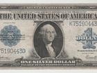Свежее изображение  Аукцион старинных банкнот, Приглашаем любителей старины 36620652 в Москве