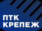Увидеть изображение  Продаем болты фундаментные анкерные шпильки полная 36626311 в Москве