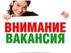 Свежее фото  Требуется нанесение рекламы на асфальте 36636599 в Москве