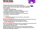 Смотреть фотографию  Оптовые поставки женской косметики от производителя по всей РФ и СНГ с вашей наценкой до 1300р, /шт, 36699791 в Москве