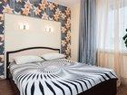 Просмотреть фото  Сдам посуточно однокомнатную квартиру 36702470 в Белгороде