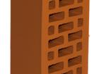 Уникальное изображение  Кирпич лицевой, строительный, печной, блоки, 36917464 в Новомосковске
