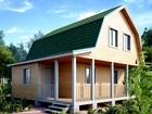 Скачать фотографию Строительство домов Дом из бруса за 35 дней на Вашем участке 36955766 в Томске