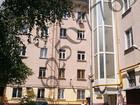 Изображение в   Изолированная комната в трехкомнатной квартире, в Москве 12500