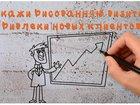 Фотография в   Видеоролики оригинальная реклама или презентация в Москве 10000