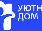 Уникальное изображение  Уютные общежития возле метро в Москве от 170 руб, сутки, Общежития для рабочих в Москве, Скидки! 37114413 в Москве