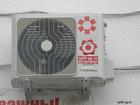Просмотреть фото  Сплит системы, Продажа и установка 37126015 в Анапе