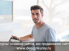 Просмотреть фото Курсы, тренинги, семинары Преподаватель репетитор HTML CSS Joomla Bitrix Wordpress веб дизайн SEO и веб-программирование, Репетитор преподаватель, курсы обучения Джумла Битрикс Вордпрес 37150192 в Москве