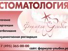 Фото в Недвижимость Коммерческая недвижимость Представляем вашему вниманию современную в Москве 1000