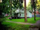 Скачать фото  Продается загородный дом на 230 кв, м, на участке 20 соток (д, Селевкино) 37197656 в Дмитрове