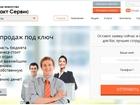 Изображение в   Массовый подбор персонала — это основное в Санкт-Петербурге 0