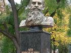 Изображение в   Скульптура, памятник, въездной знак, бюст, в Москве 0