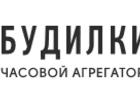 Изображение в   Самый большой часовой агрегатор.   - 20000 в Москве 1000