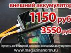 Фото в   Купить xiaomi mi power bank 10000 mah. Power в Москве 1150
