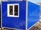 Свежее фотографию  Блок-контейнер(бытовка) 37346693 в Астрахани
