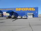Изображение в Недвижимость Коммерческая недвижимость Компания (собственник) продает торговое помещение в Барнауле 145000000