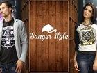 Скачать бесплатно foto  Трикотаж и джинсы оптом от производителя 37352345 в Барнауле