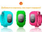 Увидеть фотографию Разное Smart Baby Watch Q50 - часы детские с GPS 37382172 в Москве