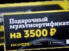 Смотреть foto Производство мебели на заказ Подари подарочные сертификаты на квесты от Escapme! 37387359 в Саратове