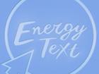 Фотография в Услуги компаний и частных лиц Разные услуги Студия контента Energy Text предлагает Вам в Москве 0