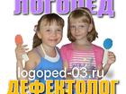 Увидеть фотографию Репетиторы Логопед-Дефектолог 37439078 в Москве