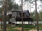 Новое фото Загородные дома Благоустроенный дом с коммуникациями в сосновом бору! 37475241 в Переславле-Залесском