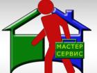 Просмотреть фотографию  Установщики дверей 37500233 в Москве