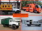 Скачать foto Спецтехника Предлагаем услуги по переоборудованию любых грузовых автомобилей 37513699 в Воронеже