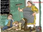 Свежее фото Репетиторы Опытный репетитор по математике с выездом, ЕГЭ, ОГЭ, 37541633 в Москве