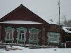 Изображение в   Продаю дом в деревне Лобаново Селивановского в Москве 300000