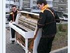Фотография в   профессиональная перевозка пианино, рояля, в Москве 300